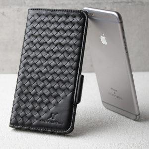 防電磁波 手機 皮套 ( iPhone 8 Plus / iPhone 7 Plus 專用 ) 真皮 – 編織紋 【Moxie 摩新科技】